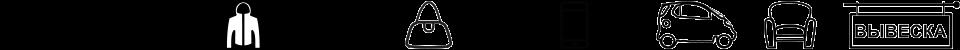 область применения термоаппликаций
